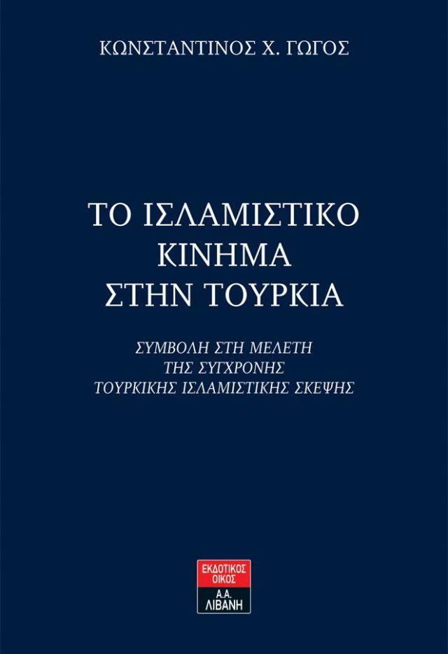 book-pdf1